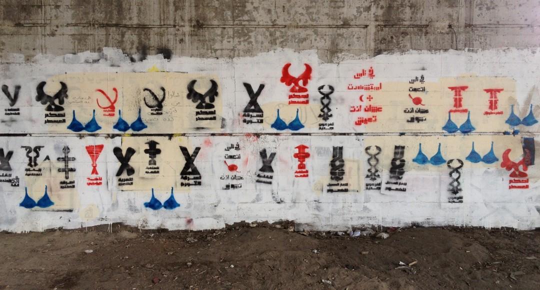 Bahia-Shehab-Kairo-3