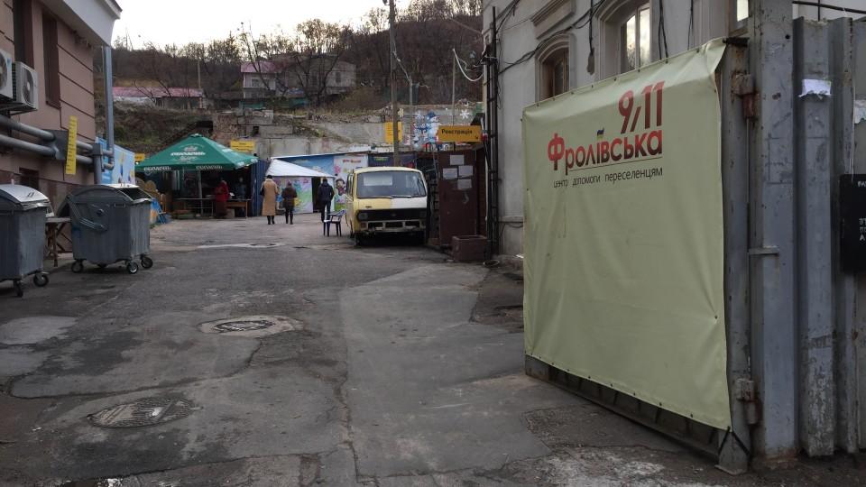 """Der Eingang von """"Froliwska 9/11"""" in der Nähe der Kiewer Metrostation """"Kontroktowa Ploscha""""."""